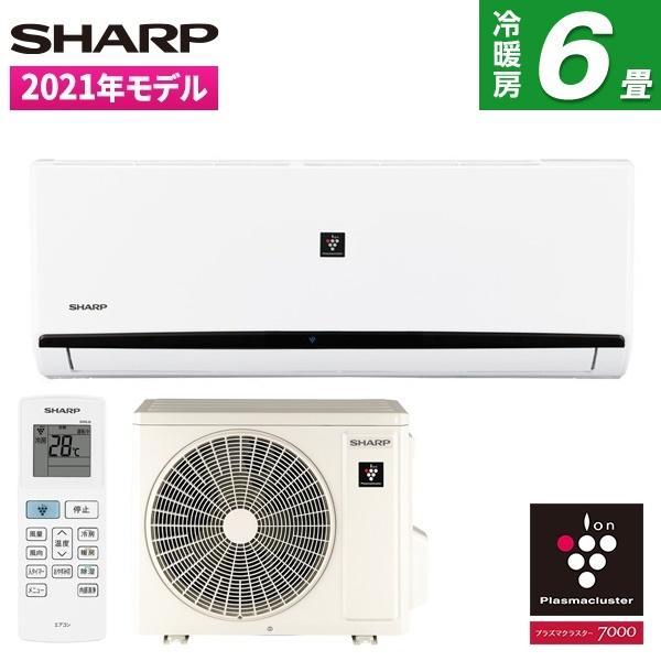 |エアコン シャープ 主に6畳用 AY-N22DH-W SHARP 工事対応可能