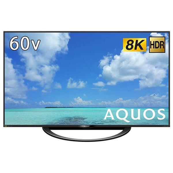 シャープ 60V型 8K対応液晶テレビ AQUOS(アクオス)(android tv)(4Kチューナー別売) 8T-C60AW1の画像