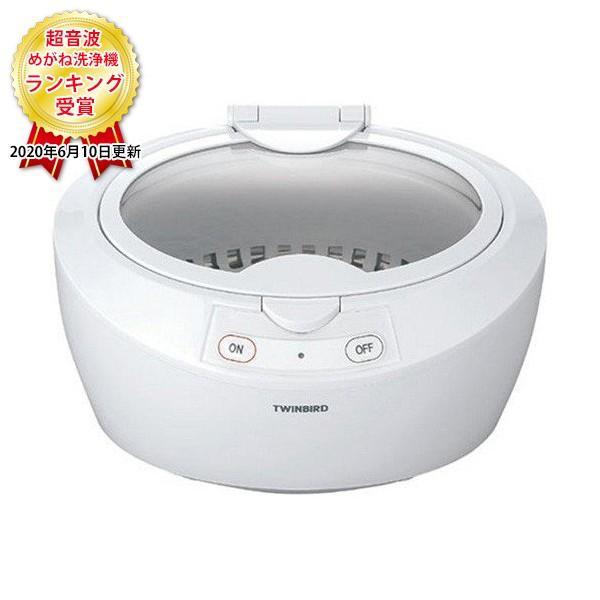 TWINBIRD EC-4518W 超音波洗浄器 ホワイト