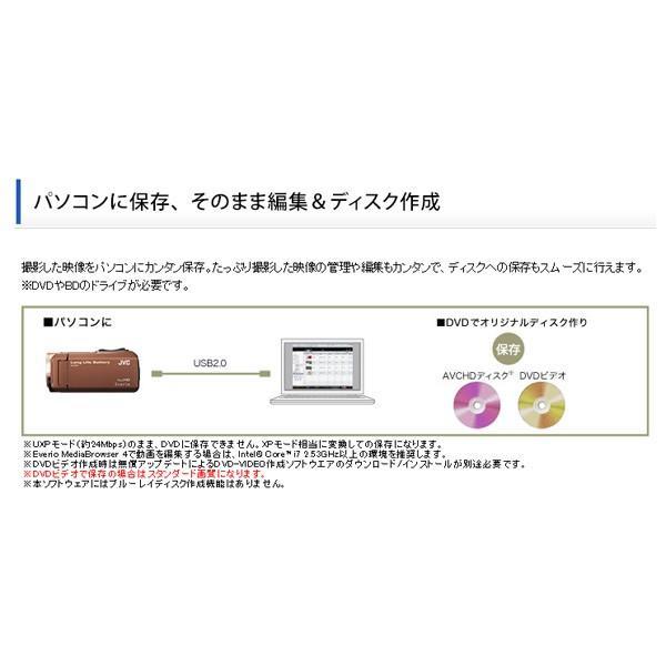JVC (ビクター/VICTOR) ビデオカメラ 32GB 大容量バッテリー 小型 ハイビジョンメモリームービー Everio フルハイビジョン ブラウン GZ-F100-T|aprice|20
