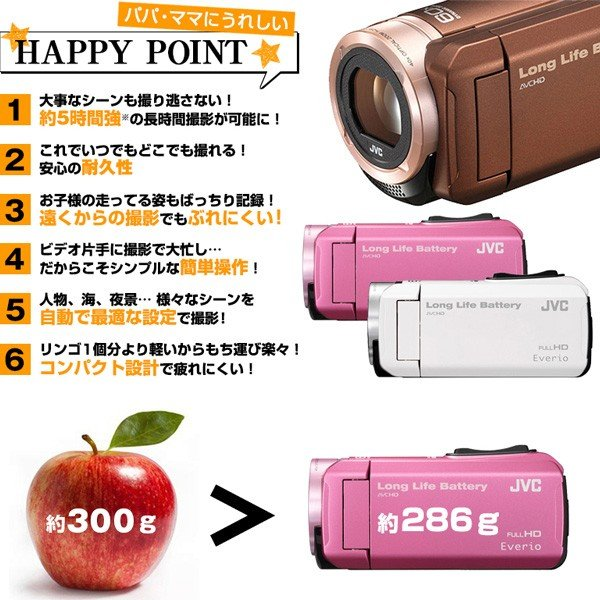 JVC (ビクター/VICTOR) ビデオカメラ 32GB 大容量バッテリー 小型 ハイビジョンメモリームービー Everio フルハイビジョン ブラウン GZ-F100-T|aprice|04