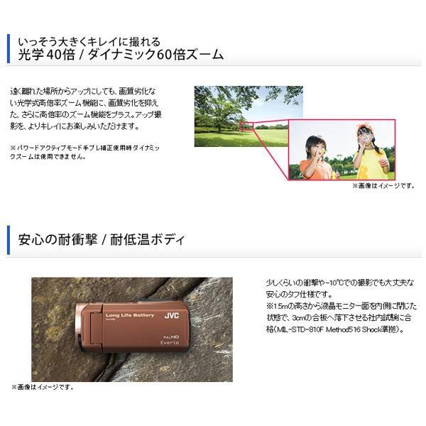 JVC (ビクター/VICTOR) ビデオカメラ 32GB 大容量バッテリー 小型 ハイビジョンメモリームービー Everio フルハイビジョン ブラウン GZ-F100-T|aprice|07