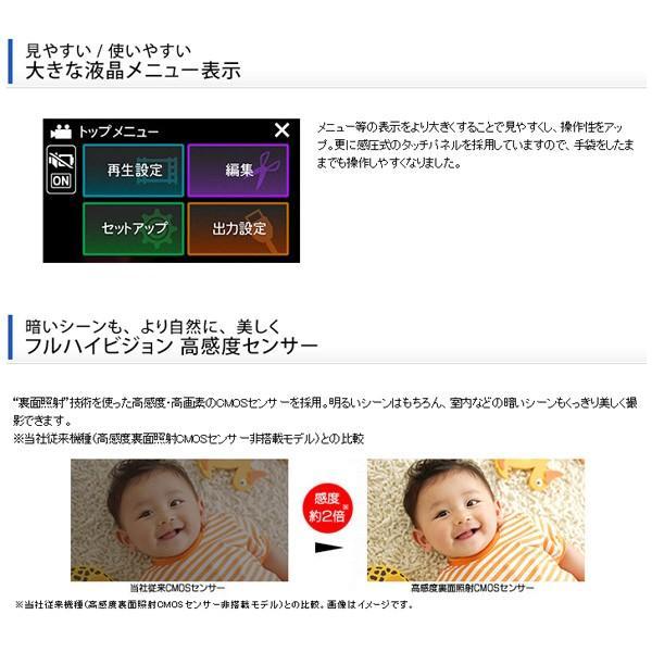 JVC (ビクター/VICTOR) ビデオカメラ 32GB 大容量バッテリー 小型 ハイビジョンメモリームービー Everio フルハイビジョン ブラウン GZ-F100-T|aprice|08