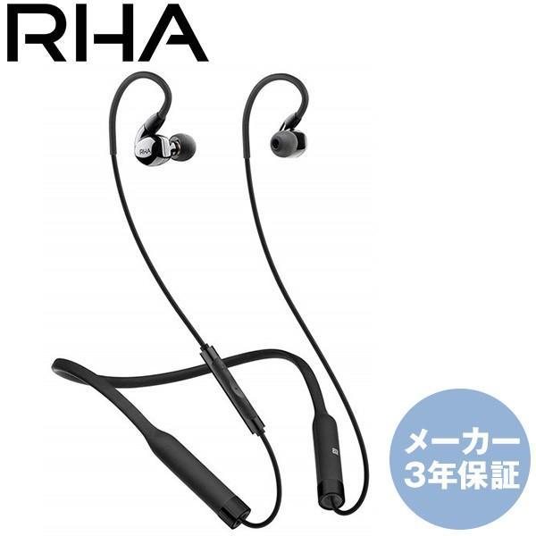 RHA CL2 Planar カナル型イヤホン(Bluetooth対応・マイク&コントローラー搭載)|aprice