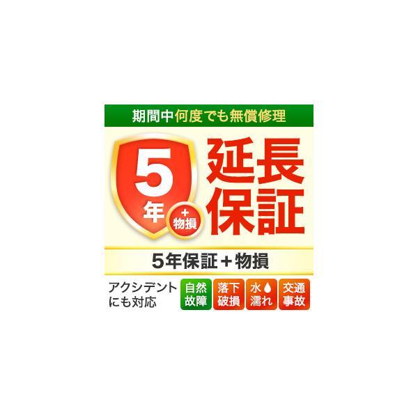 個人様限定 物損対応5年延長保証サービス [税込み商品価格¥4000〜¥40000]|aprice