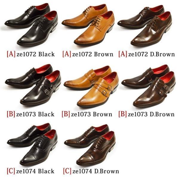 ビジネスシューズ 革靴 メンズ 2足セット SET 靴 メンズ ロングノーズ フォーマル ベルト モンクストラップ スリッポン 福袋 紳士靴 ビジネスシューズ|apricot-town|02