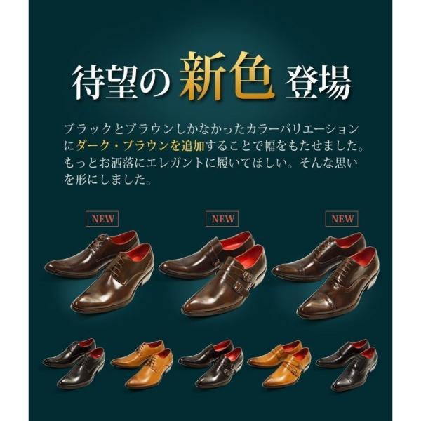 ビジネスシューズ 革靴 メンズ 2足セット SET 靴 メンズ ロングノーズ フォーマル ベルト モンクストラップ スリッポン 福袋 紳士靴 ビジネスシューズ|apricot-town|04
