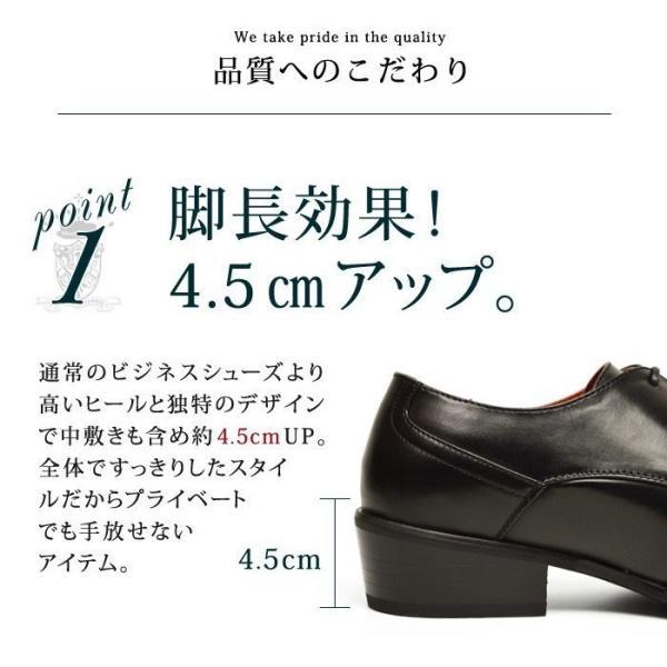ビジネスシューズ 革靴 メンズ 2足セット SET 靴 メンズ ロングノーズ フォーマル ベルト モンクストラップ スリッポン 福袋 紳士靴 ビジネスシューズ|apricot-town|06