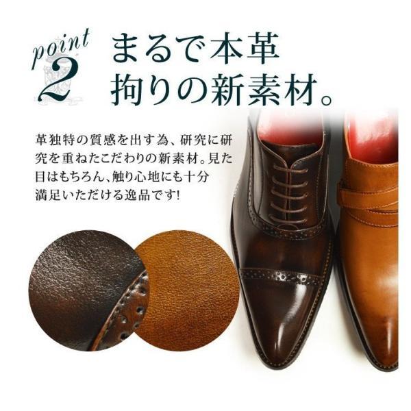 ビジネスシューズ 革靴 メンズ 2足セット SET 靴 メンズ ロングノーズ フォーマル ベルト モンクストラップ スリッポン 福袋 紳士靴 ビジネスシューズ|apricot-town|07
