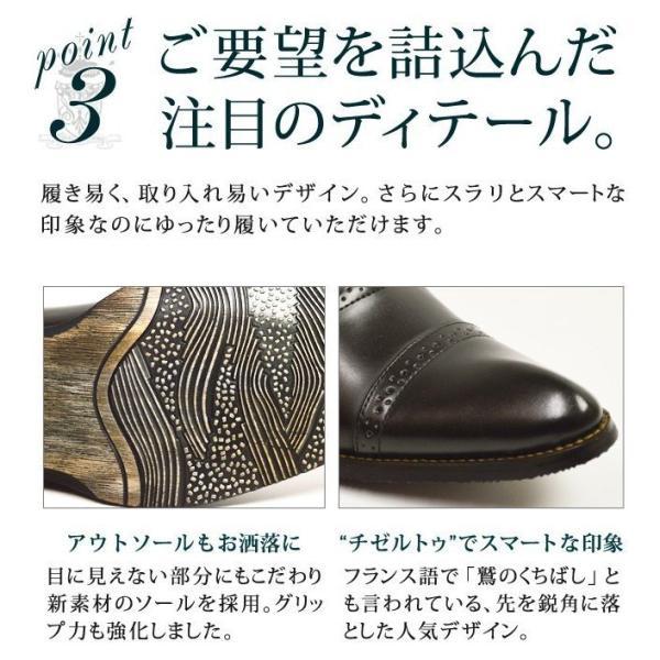 ビジネスシューズ 革靴 メンズ 2足セット SET 靴 メンズ ロングノーズ フォーマル ベルト モンクストラップ スリッポン 福袋 紳士靴 ビジネスシューズ|apricot-town|08