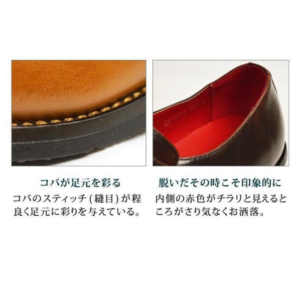 ビジネスシューズ 革靴 メンズ 2足セット SET 靴 メンズ ロングノーズ フォーマル ベルト モンクストラップ スリッポン 福袋 紳士靴 ビジネスシューズ|apricot-town|09
