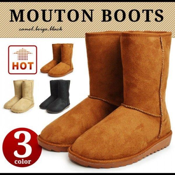 靴 メンズ ブーツ ムートンブーツ メンズブーツ 防寒ブーツ メンズ ワークブーツ スノーブーツ ロング 2018 冬|apricot-town