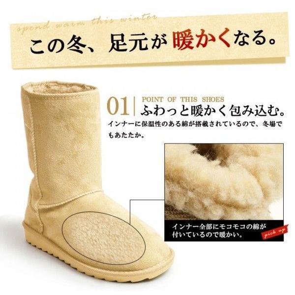 靴 メンズ ブーツ ムートンブーツ メンズブーツ 防寒ブーツ メンズ ワークブーツ スノーブーツ ロング 2018 冬|apricot-town|02