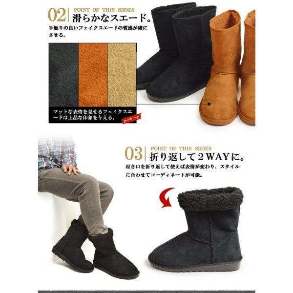 靴 メンズ ブーツ ムートンブーツ メンズブーツ 防寒ブーツ メンズ ワークブーツ スノーブーツ ロング 2018 冬|apricot-town|03