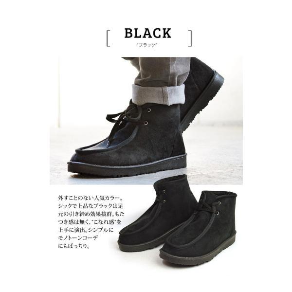 靴 メンズ ワークブーツ チャッカブーツ ブーツ メンズ ムートンブーツ デザート ブーツ スエード 防寒ブーツ モカシン メンズシューズ 2018 冬|apricot-town|11