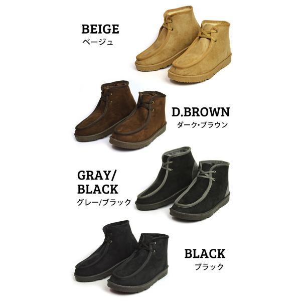 靴 メンズ ワークブーツ チャッカブーツ ブーツ メンズ ムートンブーツ デザート ブーツ スエード 防寒ブーツ モカシン メンズシューズ 2017 冬|apricot-town|03