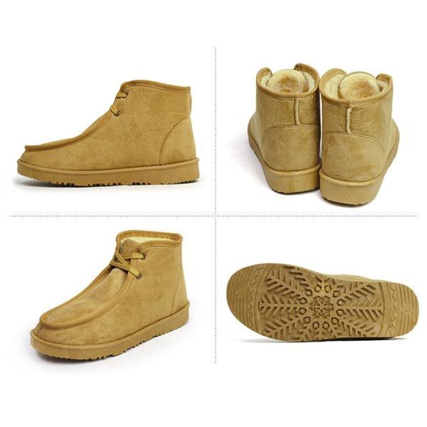 靴 メンズ ワークブーツ チャッカブーツ ブーツ メンズ ムートンブーツ デザート ブーツ スエード 防寒ブーツ モカシン メンズシューズ 2017 冬|apricot-town|04