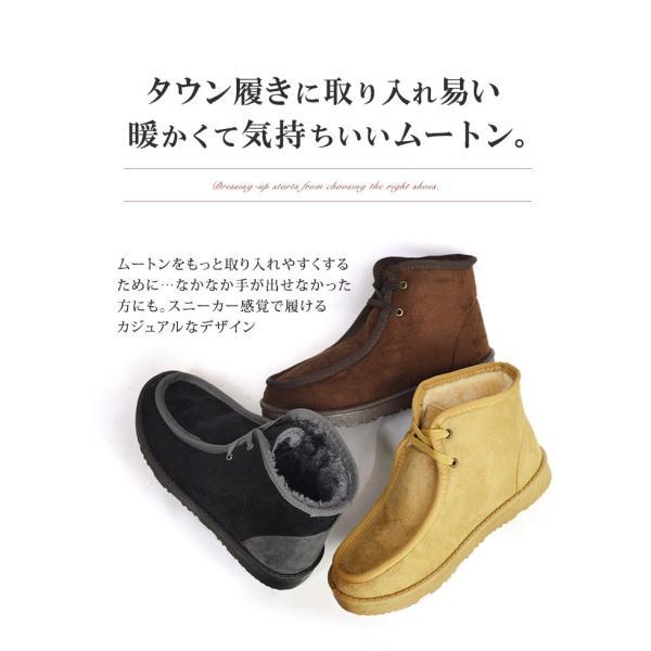 靴 メンズ ワークブーツ チャッカブーツ ブーツ メンズ ムートンブーツ デザート ブーツ スエード 防寒ブーツ モカシン メンズシューズ 2017 冬|apricot-town|05