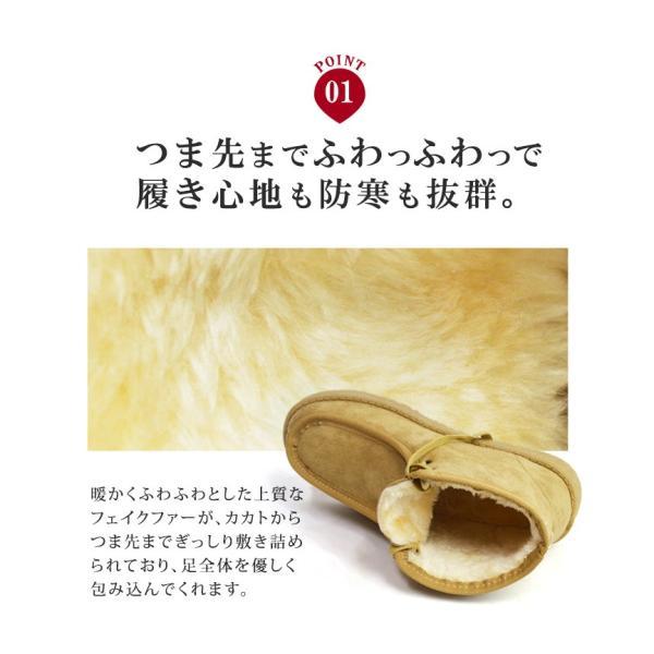 靴 メンズ ワークブーツ チャッカブーツ ブーツ メンズ ムートンブーツ デザート ブーツ スエード 防寒ブーツ モカシン メンズシューズ 2017 冬|apricot-town|06