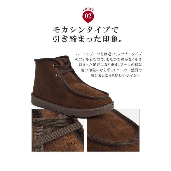 靴 メンズ ワークブーツ チャッカブーツ ブーツ メンズ ムートンブーツ デザート ブーツ スエード 防寒ブーツ モカシン メンズシューズ 2018 冬|apricot-town|07