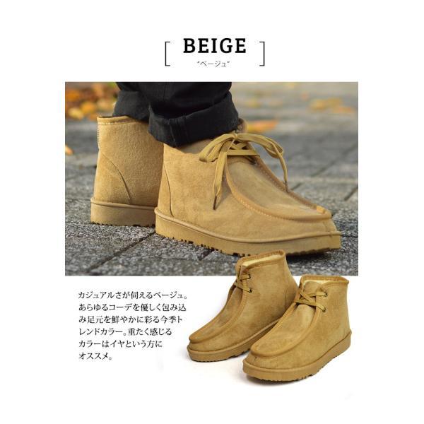 靴 メンズ ワークブーツ チャッカブーツ ブーツ メンズ ムートンブーツ デザート ブーツ スエード 防寒ブーツ モカシン メンズシューズ 2018 冬|apricot-town|08