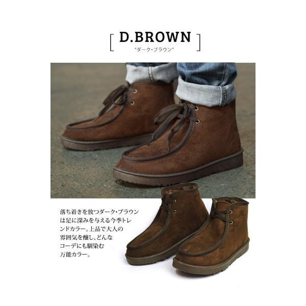 靴 メンズ ワークブーツ チャッカブーツ ブーツ メンズ ムートンブーツ デザート ブーツ スエード 防寒ブーツ モカシン メンズシューズ 2018 冬|apricot-town|09
