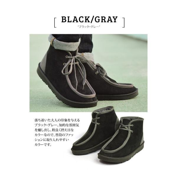 靴 メンズ ワークブーツ チャッカブーツ ブーツ メンズ ムートンブーツ デザート ブーツ スエード 防寒ブーツ モカシン メンズシューズ 2018 冬|apricot-town|10