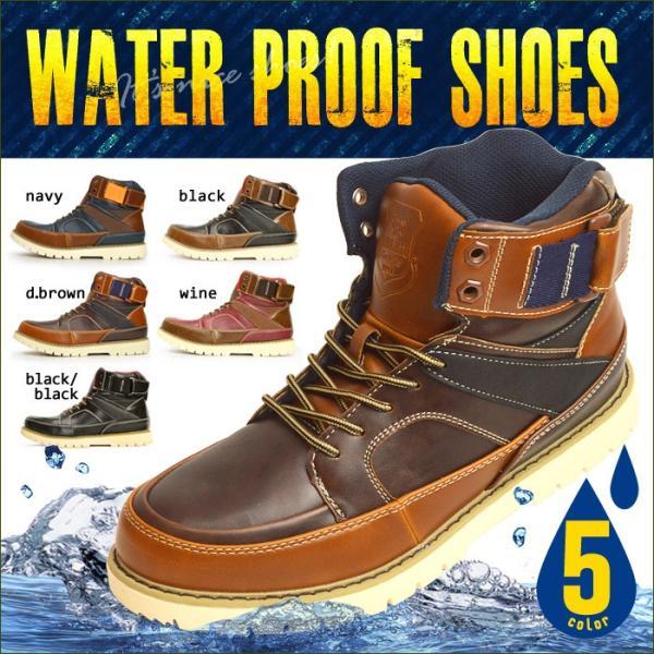 ブーツ メンズ スノーブーツ 靴 メンズ ワークブーツ スニーカー 防水 防寒ブーツ スノーシューズ レインシューズ レインブーツ 2017 冬|apricot-town