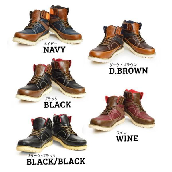 ブーツ メンズ スノーブーツ 靴 メンズ ワークブーツ スニーカー 防水 防寒ブーツ スノーシューズ レインシューズ レインブーツ 2017 冬|apricot-town|02