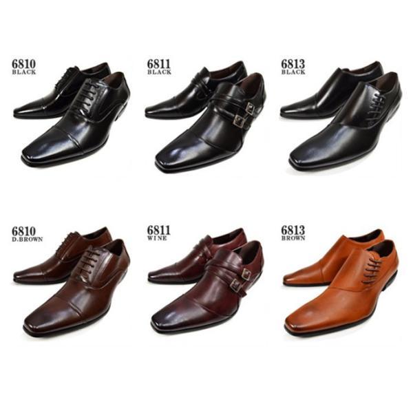 ビジネスシューズ 靴 メンズ 2足セット SET 革靴 紐 ビジネス シューズ ロングノーズ ストレートチップ ベルト スリッポン スクエアトゥ モンクストラップ|apricot-town|02