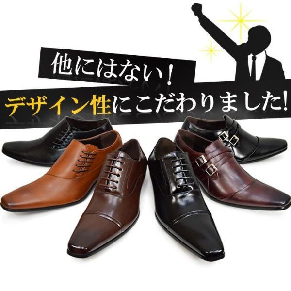 ビジネスシューズ 靴 メンズ 2足セット SET 革靴 紐 ビジネス シューズ ロングノーズ ストレートチップ ベルト スリッポン スクエアトゥ モンクストラップ|apricot-town|04