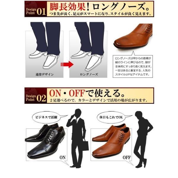 ビジネスシューズ 靴 メンズ 2足セット SET 革靴 紐 ビジネス シューズ ロングノーズ ストレートチップ ベルト スリッポン スクエアトゥ モンクストラップ|apricot-town|05