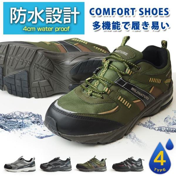 WILD NATURE 防水 スニーカー メンズ 靴 軽量 レインシューズ シューズ 雨靴 メッシュ 通気性 カジュアルシューズ 作業用 ローカット スリッポン 紐靴|apricot-town