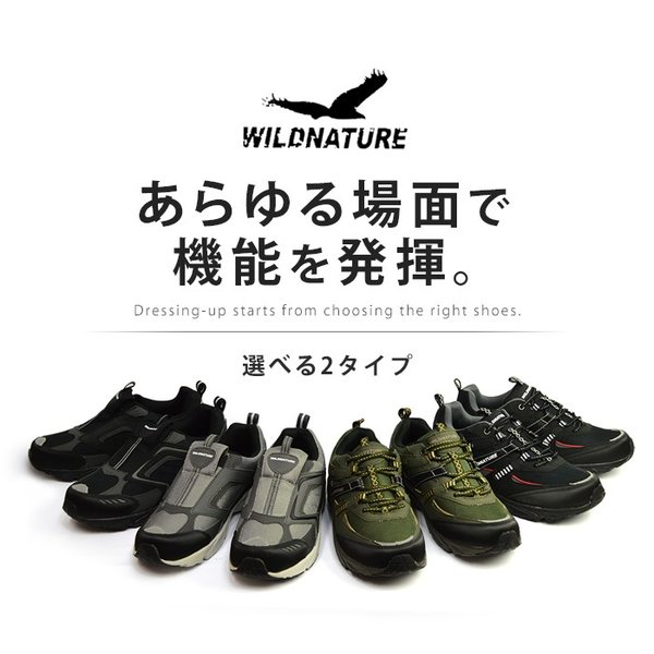 WILD NATURE 防水 スニーカー メンズ 靴 軽量 レインシューズ シューズ 雨靴 メッシュ 通気性 カジュアルシューズ 作業用 ローカット スリッポン 紐靴|apricot-town|11