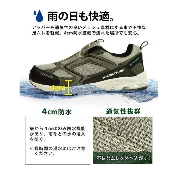 WILD NATURE 防水 スニーカー メンズ 靴 軽量 レインシューズ シューズ 雨靴 メッシュ 通気性 カジュアルシューズ 作業用 ローカット スリッポン 紐靴|apricot-town|12