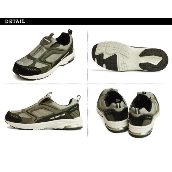 WILD NATURE 防水 スニーカー メンズ 靴 軽量 レインシューズ シューズ 雨靴 メッシュ 通気性 カジュアルシューズ 作業用 ローカット スリッポン 紐靴|apricot-town|05