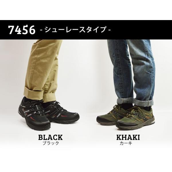 WILD NATURE 防水 スニーカー メンズ 靴 軽量 レインシューズ シューズ 雨靴 メッシュ 通気性 カジュアルシューズ 作業用 ローカット スリッポン 紐靴|apricot-town|10