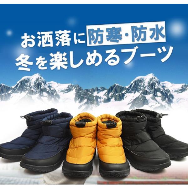 防水 防寒 ブーツ メンズ レインブーツ スノーブーツ ワークブーツ 靴 シューズ ハイカット 防滑 豊天 カジュアルシューズ 作業用 メンズブーツ 2019 冬|apricot-town|08