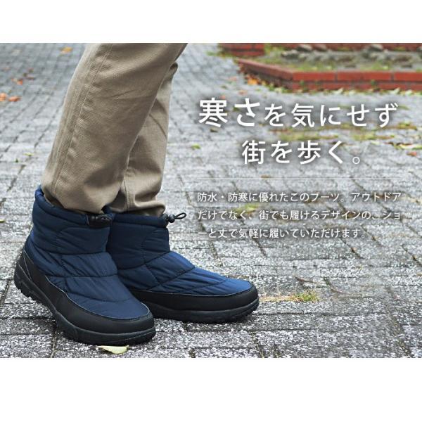 防水 防寒 ブーツ メンズ レインブーツ スノーブーツ ワークブーツ 靴 シューズ ハイカット 防滑 豊天 カジュアルシューズ 作業用 メンズブーツ 2019 冬|apricot-town|09