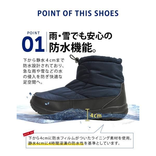 防水 防寒 ブーツ メンズ レインブーツ スノーブーツ ワークブーツ 靴 シューズ ハイカット 防滑 豊天 カジュアルシューズ 作業用 メンズブーツ 2019 冬|apricot-town|10