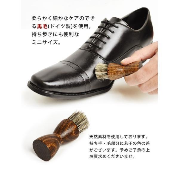 コロンブス(COLUMBUS) ジャーマンブラシ#7 馬毛 靴ブラシ お手入れ エチケット 靴磨き  ミニサイズ  柔らかい馬毛を使用 ドイツ製