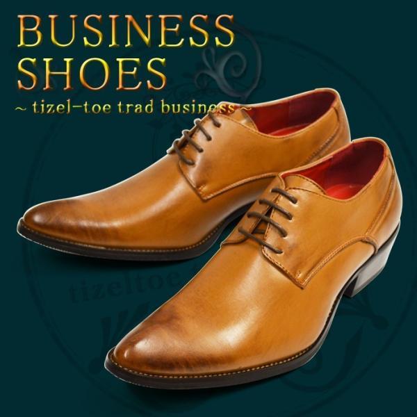ビジネスシューズメンズ紳士靴メンズシューズ革靴通勤通学冠婚葬祭フォーマルプレーントゥレースアップ