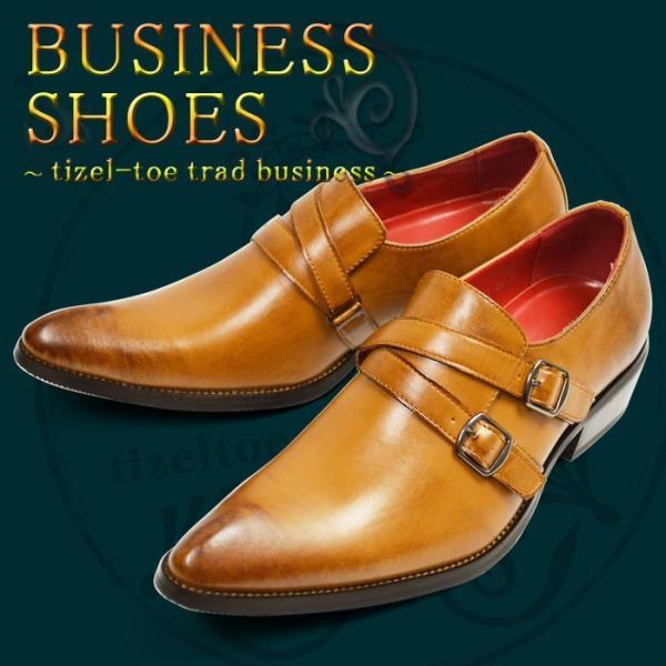 ビジネスシューズメンズ紳士靴メンズシューズ革靴通勤通学冠婚葬祭フォーマルプレーントゥダブルモンクストラップベルト