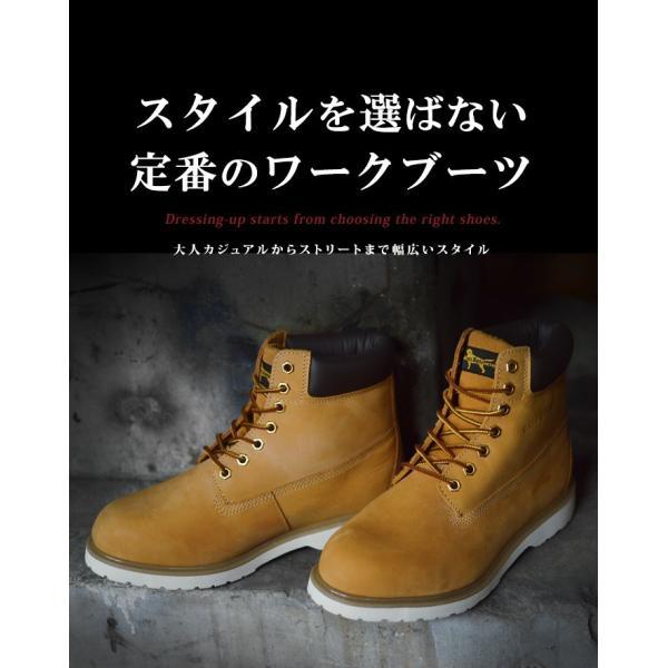 ブーツ メンズ 本革 イエローブーツ 革靴 マウンテンブーツ メンズブーツ ロングブーツ ワークブーツ トレッキング 靴 メンズシューズ ハイカット カジュアル|apricot-town|06
