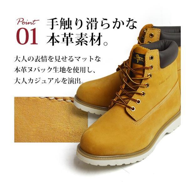 ブーツ メンズ 本革 イエローブーツ 革靴 マウンテンブーツ メンズブーツ ロングブーツ ワークブーツ トレッキング 靴 メンズシューズ ハイカット カジュアル|apricot-town|07