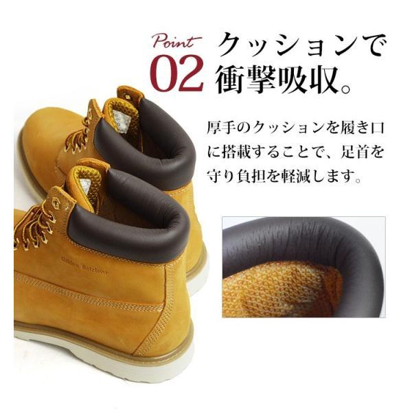 ブーツ メンズ 本革 イエローブーツ 革靴 マウンテンブーツ メンズブーツ ロングブーツ ワークブーツ トレッキング 靴 メンズシューズ ハイカット カジュアル|apricot-town|08