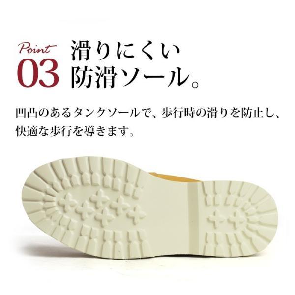 ブーツ メンズ 本革 イエローブーツ 革靴 マウンテンブーツ メンズブーツ ロングブーツ ワークブーツ トレッキング 靴 メンズシューズ ハイカット カジュアル|apricot-town|09