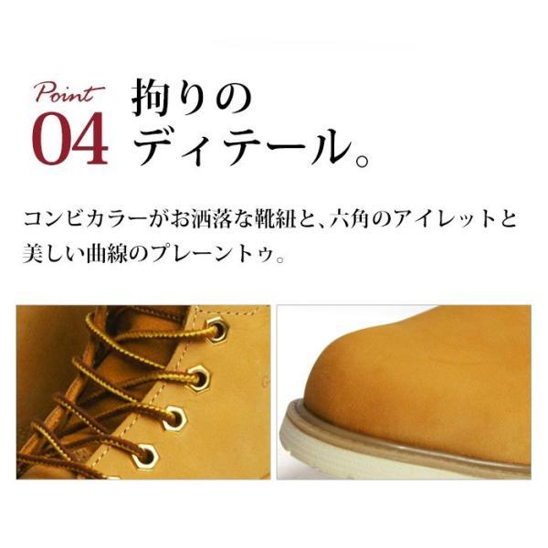 ブーツ メンズ 本革 イエローブーツ 革靴 マウンテンブーツ メンズブーツ ロングブーツ ワークブーツ トレッキング 靴 メンズシューズ ハイカット カジュアル|apricot-town|10