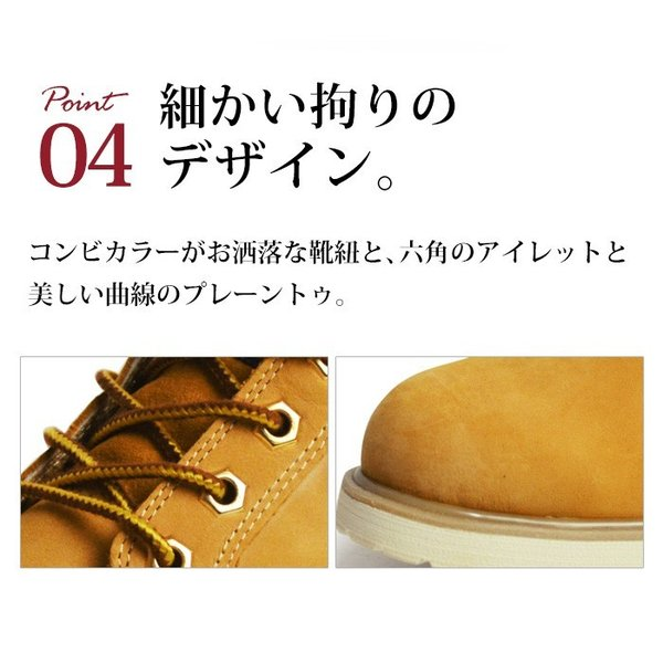 ブーツ メンズブーツ 本革 イエローブーツ 革靴 マウンテンブーツ ショートブーツ ワークブーツ トレッキング ブーツ メンズシューズ ショートブーツ カジュアル apricot-town 10
