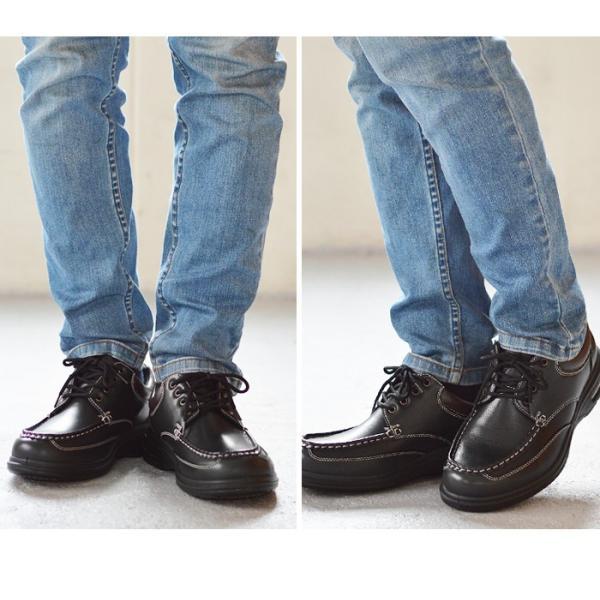 ウォーキングシューズ スニーカー メンズ 軽量 コンフォートシューズ 幅広 4EEEE 防滑 カジュアルシューズ 紳士靴 革靴 クッション エアークッション|apricot-town|12